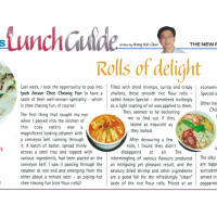 Rolls of Delight by Lunch Guide