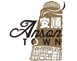 Anson Town